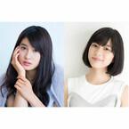 土屋太鳳&芳根京子、キスで顔が入れ替わる難役に!『累-かさね-』でW主演