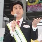 ビスケッティ佐竹、安倍首相モノマネで「笑顔を取り戻す!」道民に呼びかけ