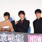 窪田正孝、野田洋次郎生歌に天を仰ぎ「やばい」 誕生日サプライズも実施
