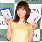 元ブランチリポーターの新藤まなみ、初DVDで「限界まで脱いだ!」