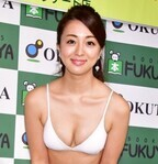 祥子、久々のヌード披露に「私の原点がヌード。使命でもある」と堂々