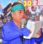 出川哲朗、松井恵理子とのアフレコ対決に敗れて「茶番でしょ!」と不満顔