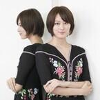 『重版出来!』東江絹役の苦悩とハマり役の代償「自分に才能あるのか」 - 高月彩良、20歳の記録
