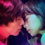 高橋一生、桜井ユキと幻想的なキス寸前! 監督も涙した新作映画場面写真