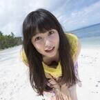 桜井日奈子、20歳記念の写真集で初グアム「NGになりそうな表情たくさん」