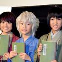 『銀魂』子役、小栗旬&岡田将生&堂本剛は「憧れ」 同じセリフに挑戦