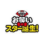関西ジャニーズJr.、リアルなお笑い芸人の物語に共感!? 映画『関西ジャニーズJr.のお笑いスター誕生!』座談会