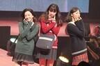 永野芽郁・大友花恋・横田真悠、制服姿を披露! 仲良し高3トリオに歓声
