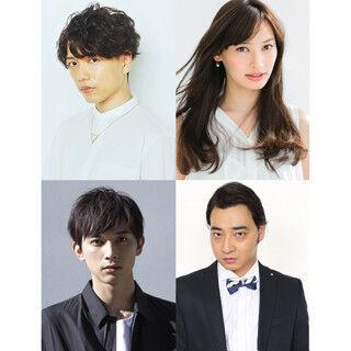 山崎育三郎がキャラの濃い悪役、吉沢亮がピュア青年役で映画『レオン』出演