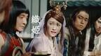 織姫が三太郎にあだ名 - 金太郎「ノースリーブくん」 桃太郎「ピーチボーイ」