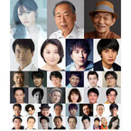 深田恭子・岸部一徳・阿部顕嵐ら『空飛ぶタイヤ』出演! 豪華37名発表