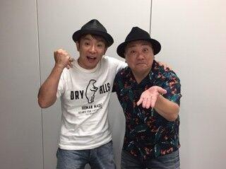 よゐこ濱口、極楽とんぼ山本と10年ぶりコント「凄く楽しみ」