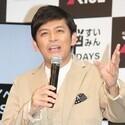 ますおか岡田、離婚決意報道を否定「まだ結論に至っていない状況」