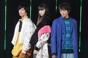 中条あやみ、志尊淳&小関裕太は「王子様のよう」- TGCで『覆面系ノイズ』PR