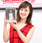 松山メアリ、7年ぶりのDVDでセクシー度MAX「ドキっとすると思います」