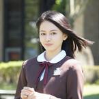 山本舞香、中島健人の元カノ役に! 『みせコド』で平祐奈と対決