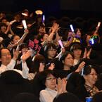 『関ヶ原』合戦当日の応援上映で三成に歓声 「来年こそは勝とうね!」