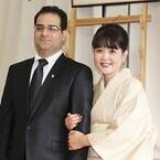 泰葉、イラン人婚約者と会見「感無量」- 19年12月に引退「子供を作りたい」