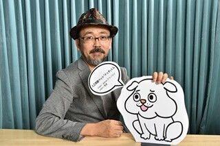 "AIキャラが生放送中に天気や選曲!? TBSラジオで""未知数な面もある""新番組"