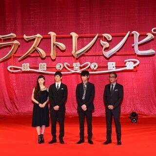 西畑大吾、『ラストレシピ』出演の心境告白「ずっと涙が止まらなかった」