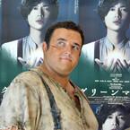 把瑠都、初舞台挑戦で「ガンバルト」 相撲との違いもワクワク