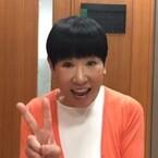 和田アキ子がブログ開設!「SMAPもアッコさんもSNSを始める時代なんだ」の声