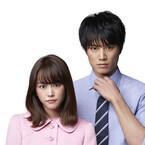 鈴木伸之、桐谷美玲と選挙に挑戦!? 映画『リベンジgirl』出演