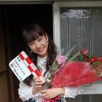 中島健人、結婚ブームを予想! 『みせコド』撮影終了&リアル夫婦出演