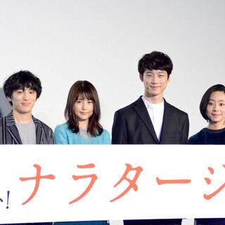 松本潤、4年ぶり主演映画で思いを馳せた「もう会えない人」