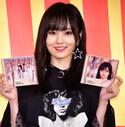 NMB48の山本彩、アルバムが1位になったら「ブルマで公演を!」公約再び