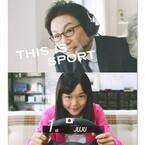古舘伊知郎、20年ぶりレース実況! 11歳女子レーサーJujuに大興奮「キター!」