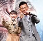 芦田愛菜、柳沢慎吾の1人劇場に大笑い! 決め台詞「あばよ!」も披露