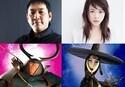 川栄李奈、『KUBO』吹き替えで悪役に挑戦「テンションがあがりました(笑)」