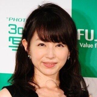 平井理央アナ、第1子女児を出産「親子ともども成長していけたら」