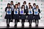 菅井友香、欅坂46のゲームアプリに「不思議な感覚」