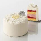 糖質&カロリーオフのクリスマスケーキが発売 - 食物繊維も配合