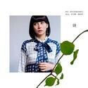 柴咲コウ、2社のレコード会社同時リリース! 歌手15年で自ら選ぶベスト盤