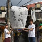 山田裕貴&齋藤飛鳥、映画クランクアップで涙! キスシーンは「内緒」