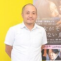 白石和彌監督が映画界に問う、起用する側の責任とは? 中嶋しゅうさんの遺作から伝わる役者愛