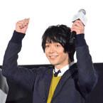 中村倫也、「日本一番舞台挨拶がうまい俳優」に? 絶妙な間で盛り上げる