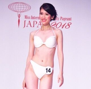 2018ミス・インターナショナル、日本代表に現役東大生の杉本雛乃さん