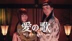 桃太郎&かぐや姫の仲むつまじい夫婦生活シーンが次々に - au