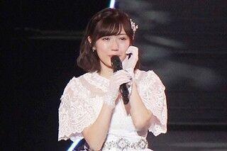 AKB48渡辺麻友、涙の卒コン「11年間信じて歩んだ道は間違ってなかった」
