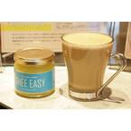 最強のバターコーヒー、高品質の脂質・ギーを使用したコーヒーを発売