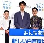 樋口可南子&杉咲花、竹内涼真のプロポーズ案にダメ出し「気持ち悪い!」