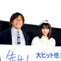 生田斗真、広瀬すずに花冠贈り「完全なる天使」 前腕筋にも注目