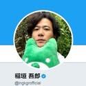 稲垣吾郎、SNSのつながり実感「皆さんと24時間繋がっている」