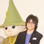 森川智之、過去にオーディション落ちた『ムーミン』スナフキン役「感無量」
