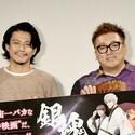 映画『銀魂』続編は2018年夏休み公開! 銀時役はムロツヨシに?