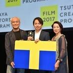 スプラトゥーンCMディレクターがW受賞! 第3回TSUTAYA映画コンテスト